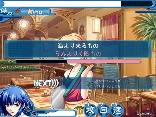 【エロゲー】みにきす 〜つよきすファンディスク〜 ほかのトップ画像