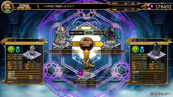 【エロゲー】天冥のコンキスタ -魔族制圧編- ほかのトップ画像