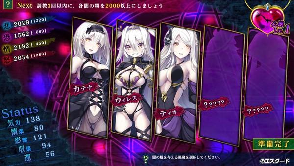 【エロゲー】姫と穢欲のサクリファイス ほか